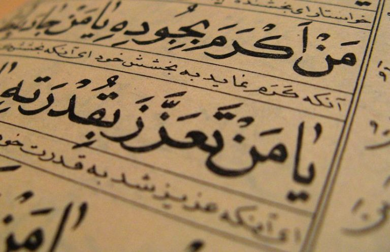 Why do we read Qur'an in Arabic although we cannot understand it?