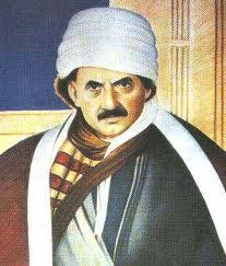 Moral Personality of Ustad Bediuzzaman
