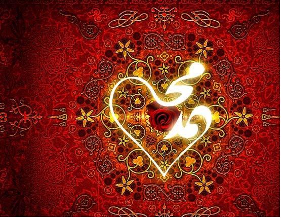 Humane Perfection of Prophet Muhammad