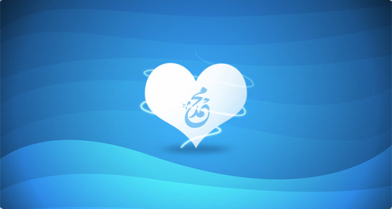 Holy Birth celebrations in Turkey: Understanding Prophet Muhammad (PBUH)