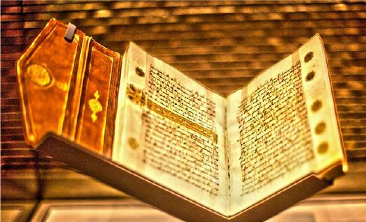 The Qur'an in the language of the Qur'an
