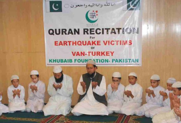 Prayers and Fatiha for Turkey Earthquake Victims