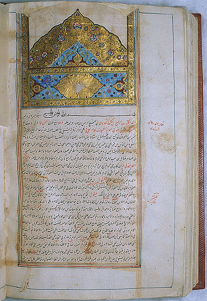 Muslims in the History of Sciences