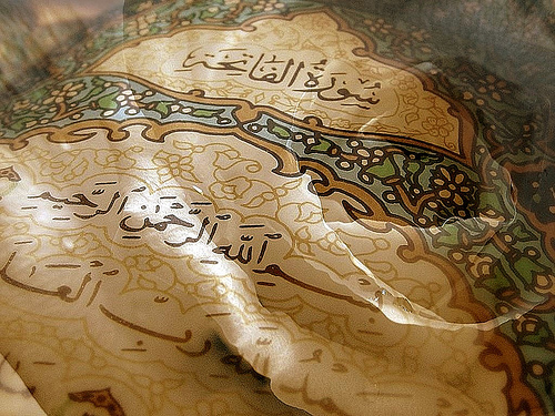 History of the Qur'an