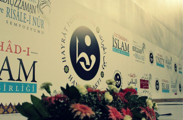 The Islamic Unity