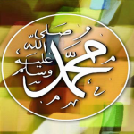 The Wisdom of Prophethood and its Necessity