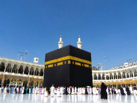 The Journey to the Kaaba, the centre of the world