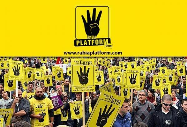 Press Release of International Rabia Platform