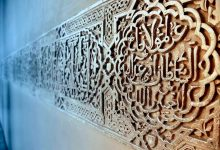 Tolerance in Islam: the case of Al-Andalus