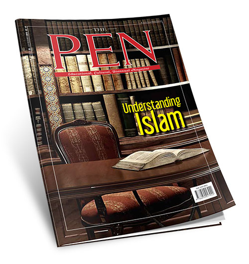 The Pen 26th issue
