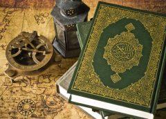 Understanding Islam