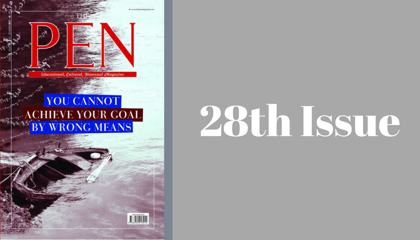 <span>The Pen 28th issue</span>