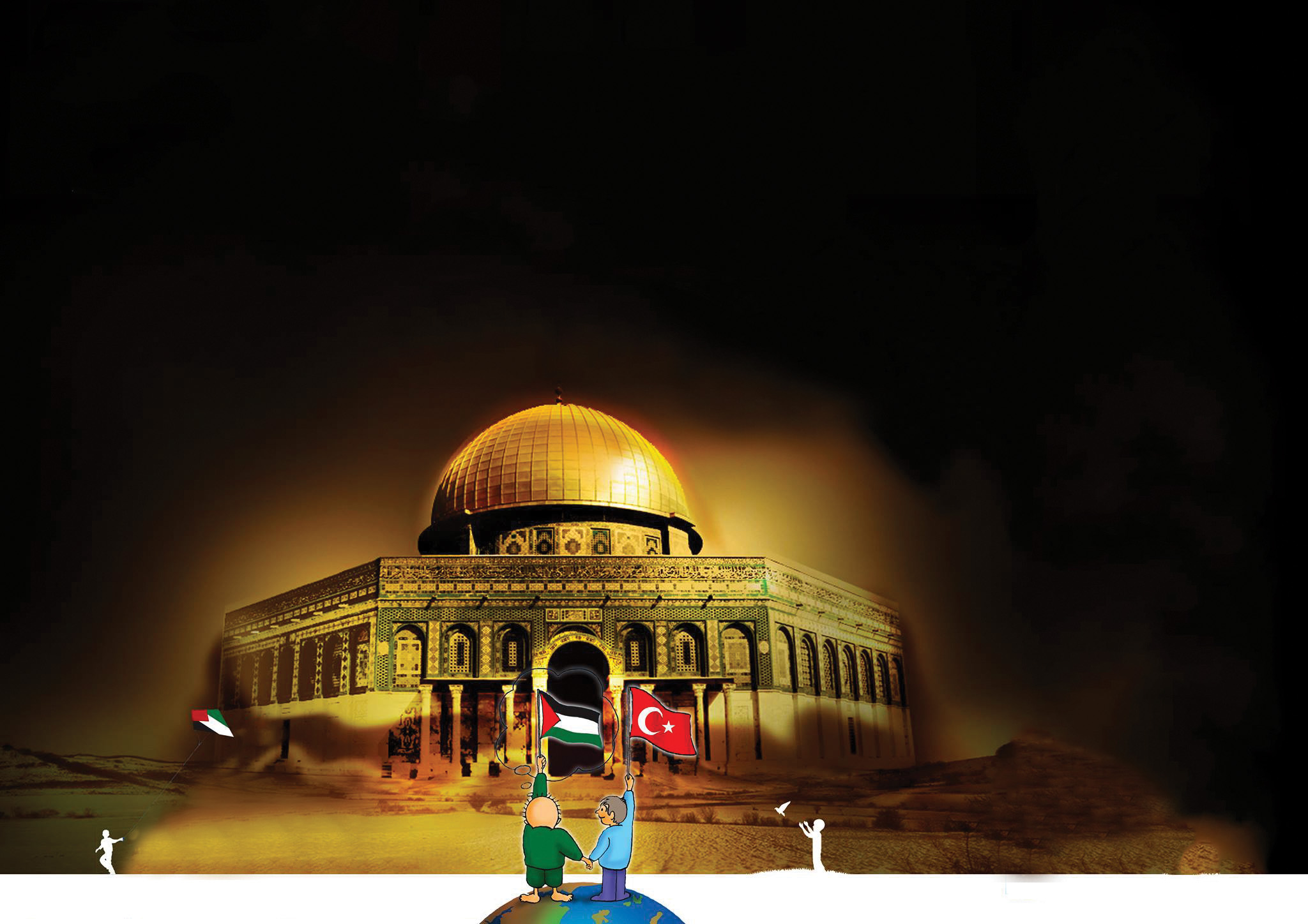 Al-Quds is ours