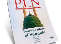 The Pen 30th issue